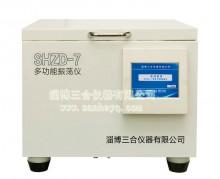 SHZD-7型多功能振荡仪
